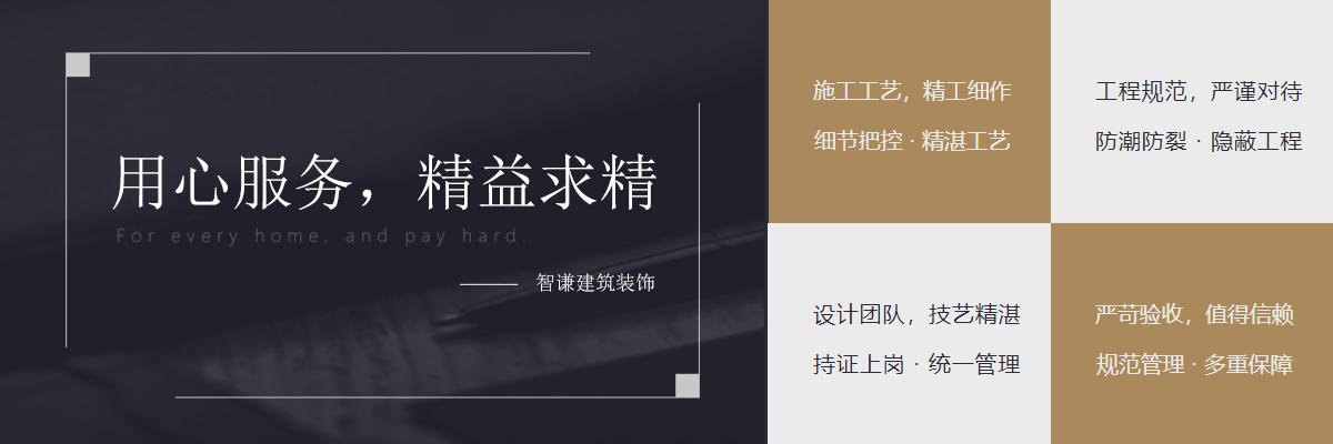上海办公室装修公司