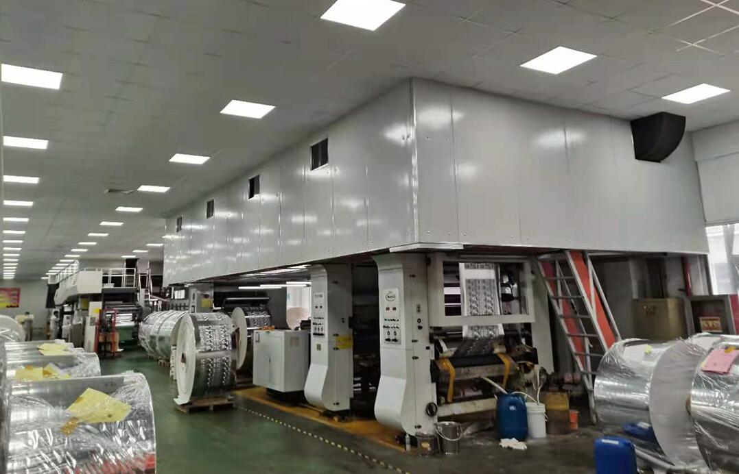 上海工厂厂房装修设计报价